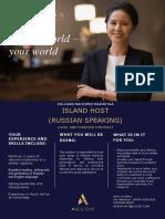 Island Host (5)