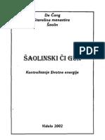 srbski-shao-lin