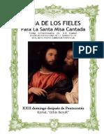 XXII Domingo Después de Pentecostes. Guía de los fieles para la santa misa cantada. Kyrial Orbis Factor