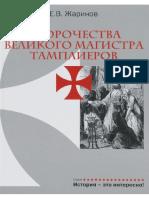 60615858.a4.pdf