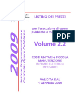 VOLUME 2.2
