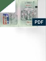 Visa entradas y salidas