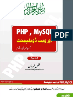 PHP Learning eBook Urdu