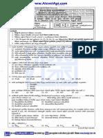 2015-AL-ICT-PART-I-MCQ-PAPER-SINHALA-MEDIUM-AlevelApi-PDF