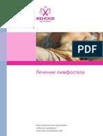 Limfostas-whole.pdf