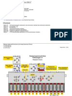 Volkswagen LT Электросхемы.pdf