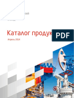 БАЗ April_2014-1.pdf