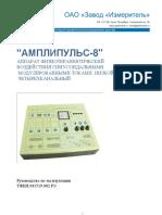 rukovodstvo_po_expluatacii_amplipuls_8.pdf