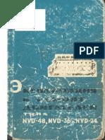 Эксплуатация и ремонт даигателей типа NVD.pdf