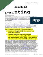 Chinese Painting.pdf