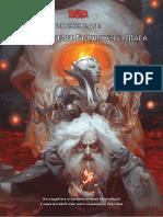 Podzemelye Bezumnogo Maga Waterdeep Dungeon of the Mad Mage(1)