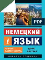21210444 (1).pdf