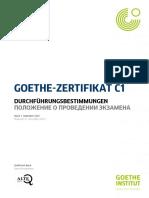 Durchfuehrungsbestimmungen_C1.pdf