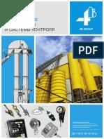 4b-russian-electronics-catalogue.pdf