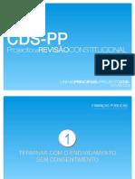 Projecto de Revisão Constituicional CDS-PP
