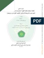 12150059.pdf