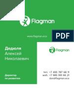 card_DAN.pdf
