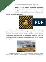 ИВТ-19-1, Васильев Гаврил, 5.pdf