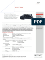 ACT1000_linear_actuator_Final_RU