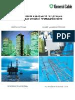 gc_rus.pdf