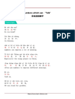 numbers-which-can-talk.pdf