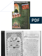 '' Kalma-e-Haq '' Shumara No. 4 - Ahl-e-Sunnat Per Aitrazat ky Jawab aur Radd-e-Badmazhab