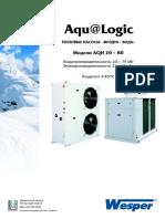 - Aqu@Logic. Тепловые насосы воздух - вода. Модели AQH 20 ÷ 80.pdf