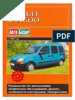 Renault kangoo manual.pdf