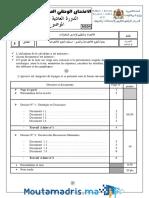 examens-national-2bac-se-eco-org-2013-n.pdf