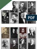 портреты деятелей.docx