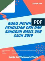 Buku_Petunjuk_DRH_danSanggah_SKB_CPNS_2019 (1)
