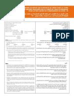 Demande de Suspension Credit Covid 19