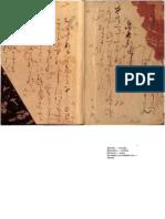 Григорьева Т.П. Красотой Японии рожденный. 1993.pdf