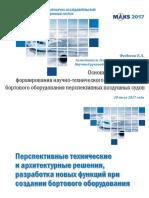 01_Fedosov.pdf