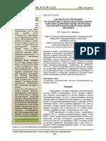 53080561.pdf