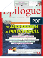 Epilogue Magazine, May 2010