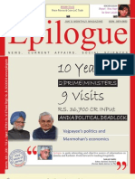 Epilogue Magazine, July 2010