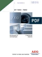 Инструкция к стиральной машине AEG L 74850 A.pdf