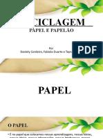papel_papelao (6)