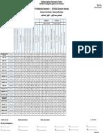 pv semestre 1.pdf
