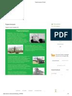 Радиолокация _ Пикабу.pdf