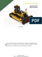 gst10 (1).pdf