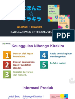 Nihongo Kirakira