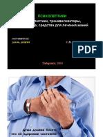 pPYkVdI8C2d1x1S8.pdf