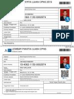 1607052310880004_kartuUjian.pdf
