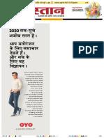 news paper BOOK.pdf