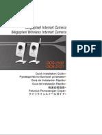QIG_DCS-2102_2121_v1.10
