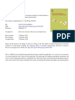 THE IMPACT OF CHANNEL INTEGRATION.pdf