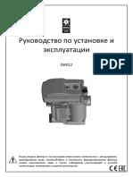 3401828 - EMD12 v2.00-OmegaAir_rus