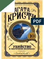 18922333.a4.pdf